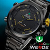 Weide Sport Classic WH-2309 Black/Yellow
